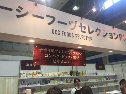 WHO\'S FOOD\'S 2017    @コンベックス岡山_e0115904_00565847.jpg