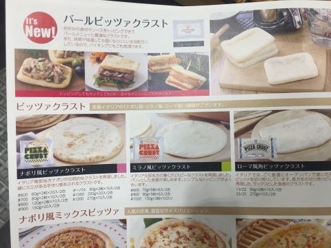 WHO\'S FOOD\'S 2017    @コンベックス岡山_e0115904_01003554.jpg