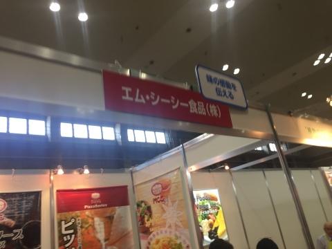 WHO\'S FOOD\'S 2017    @コンベックス岡山_e0115904_01003710.jpg