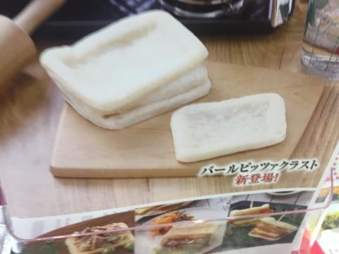 WHO\'S FOOD\'S 2017    @コンベックス岡山_e0115904_01023218.jpg