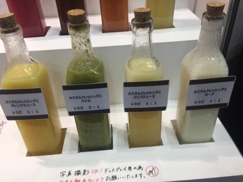 WHO\'S FOOD\'S 2017    @コンベックス岡山_e0115904_01163308.jpg