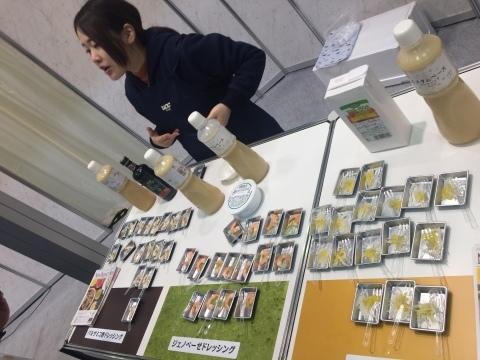 WHO\'S FOOD\'S 2017    @コンベックス岡山_e0115904_01164065.jpg