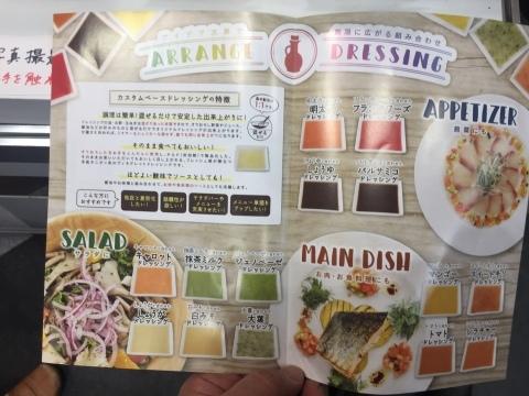 WHO\'S FOOD\'S 2017    @コンベックス岡山_e0115904_01164144.jpg
