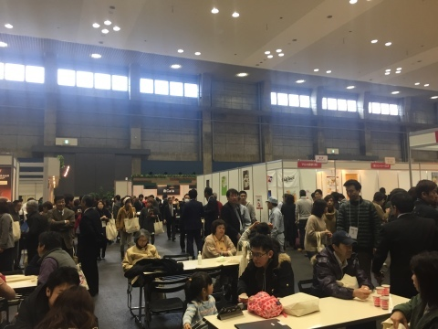 WHO\'S FOOD\'S 2017    @コンベックス岡山_e0115904_01272726.jpg