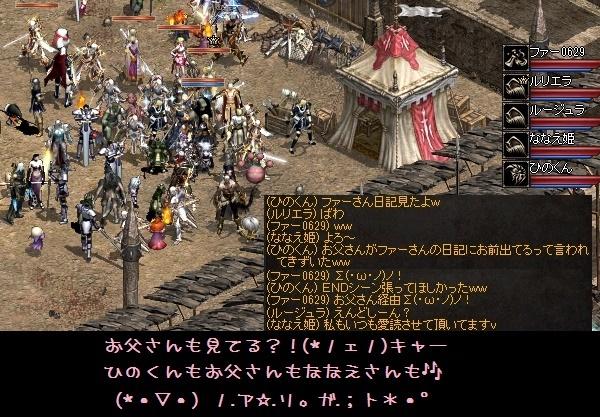 f0072010_23101930.jpg