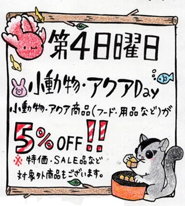 170525 熱帯魚・金魚・メダカ・水草_f0189122_13252295.jpg