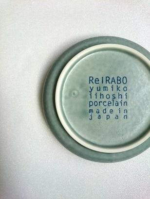 ReIRABO_f0120026_18510938.jpg
