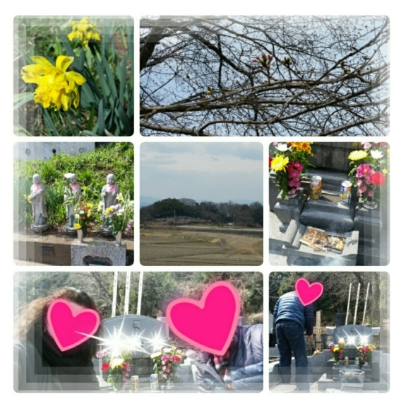 念願の(!)お墓参りに行ってきました♪_d0219834_16163779.jpg
