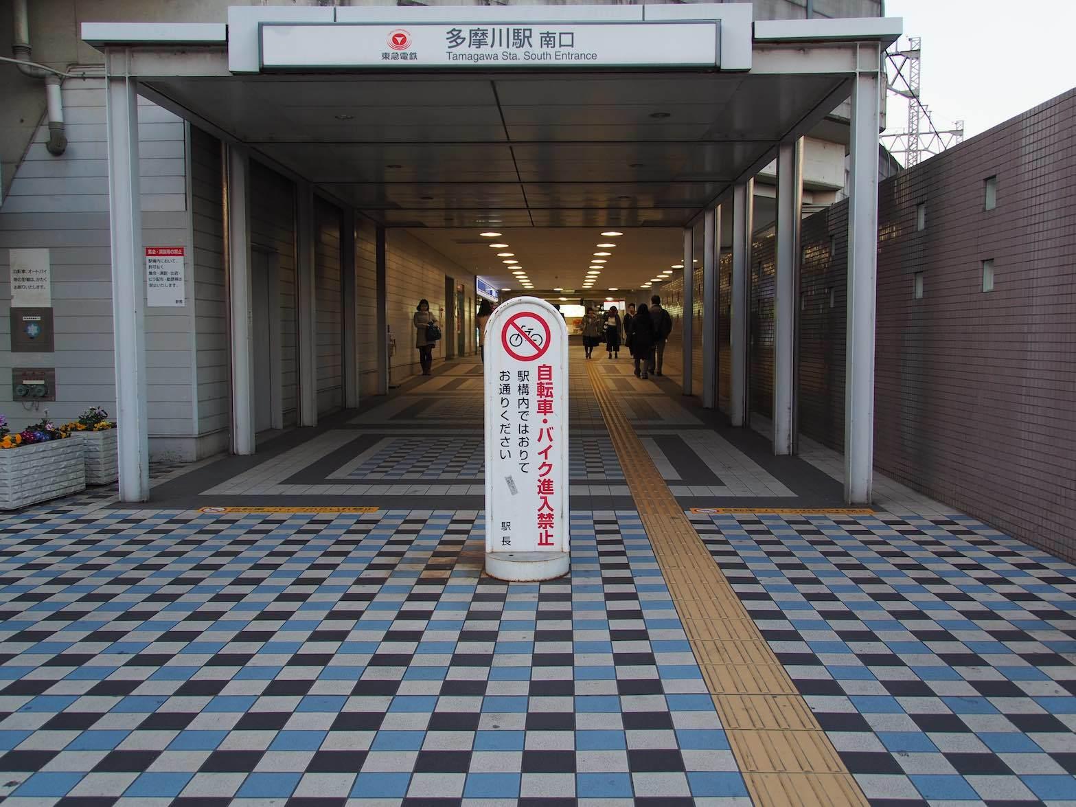 東急多摩川駅周辺13_b0360240_23512554.jpg