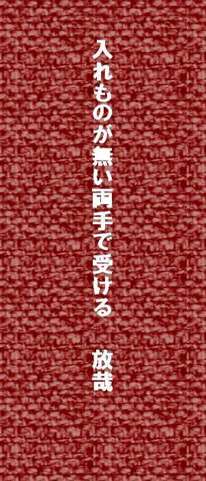 f0117041_13393766.jpg