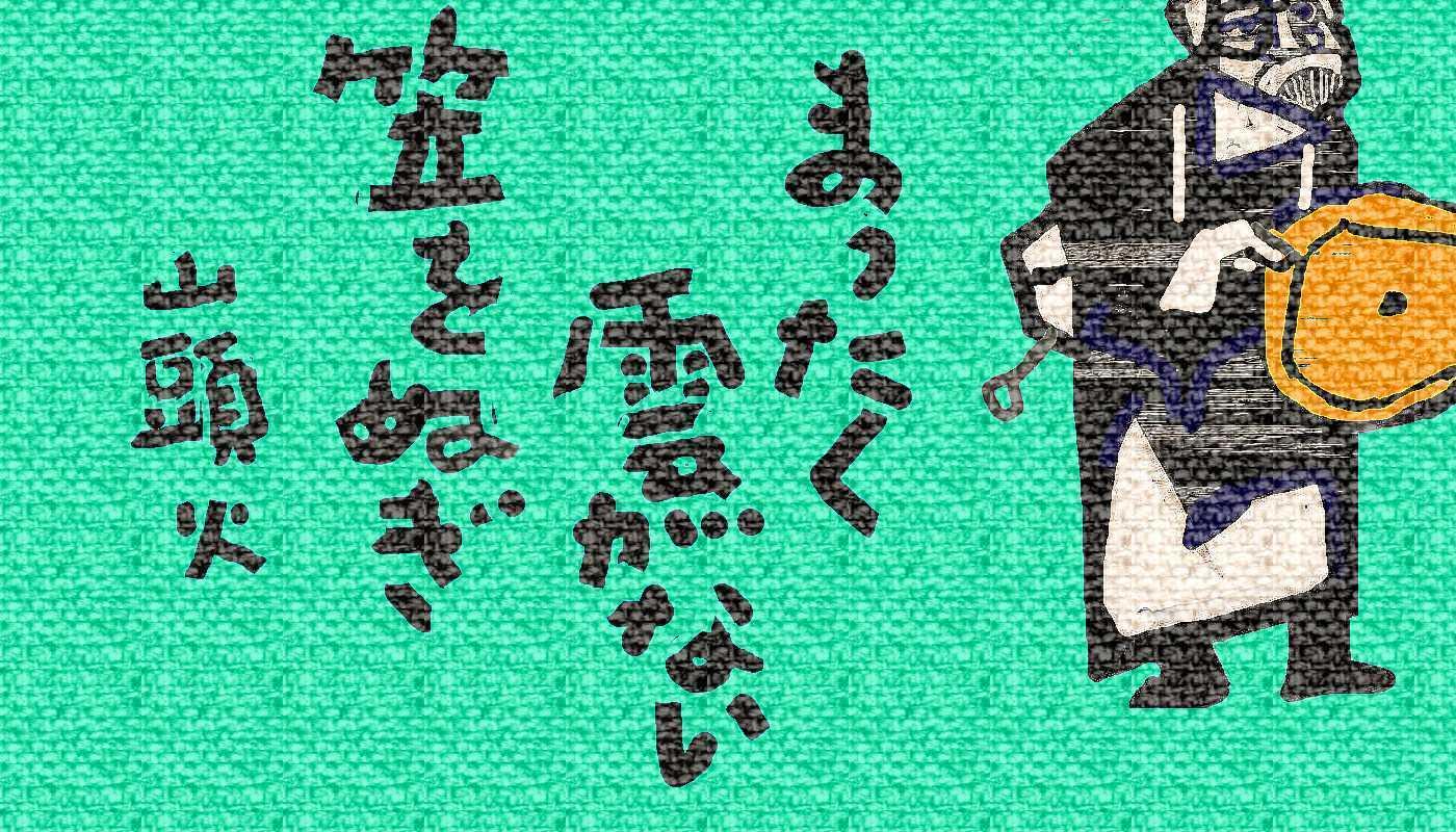 f0117041_14561717.jpg