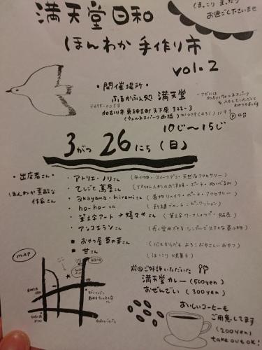 f0326946_00444474.jpg