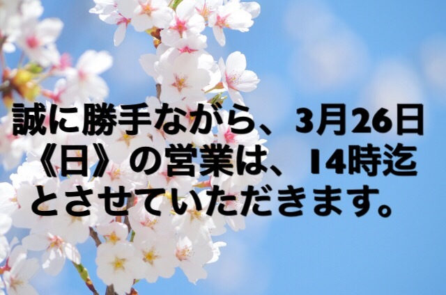 e0251361_18570531.jpg