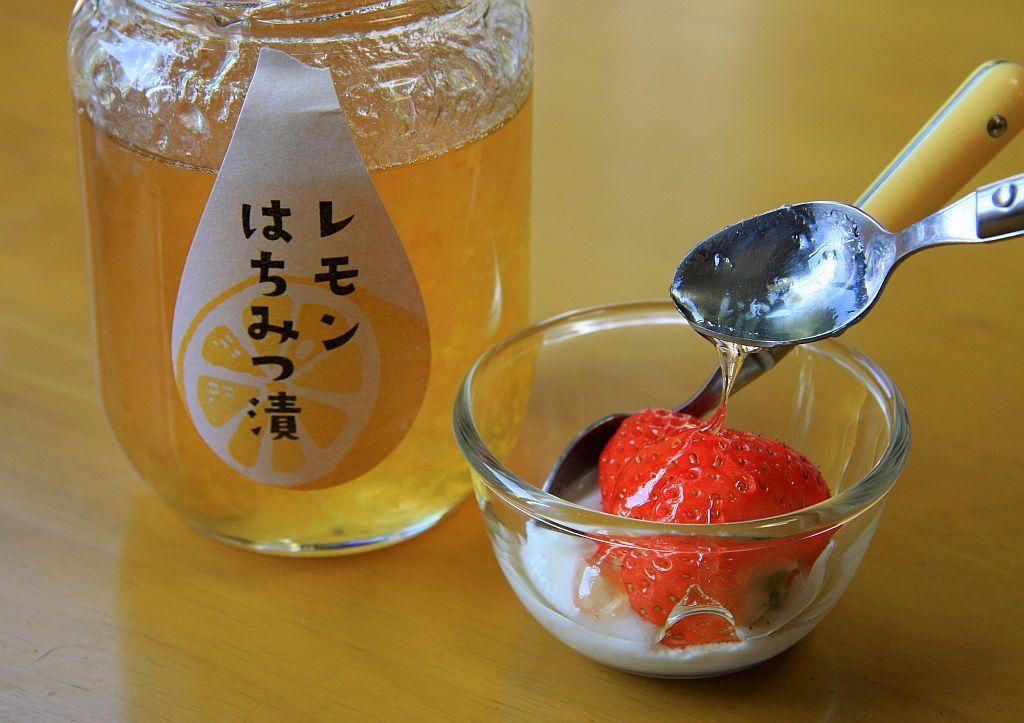 苺蜂蜜ヨーグルト_e0220163_19165781.jpg