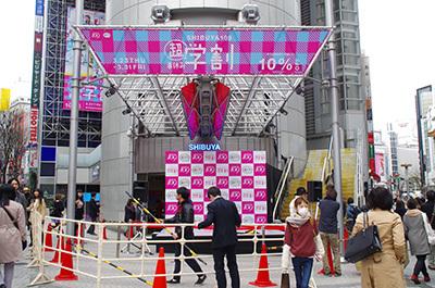 3月23日(木)今日の渋谷109前交差点_b0056983_11400670.jpg