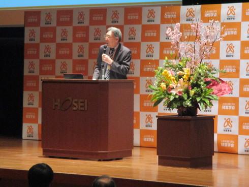 第7回「日本でいちばん大切にしたい会社」大賞表彰式・懇親会_e0190287_1431166.jpg