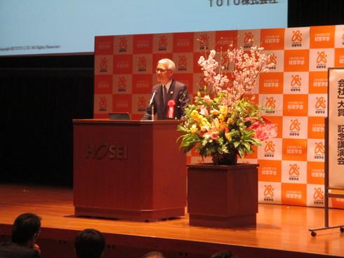 第7回「日本でいちばん大切にしたい会社」大賞表彰式・懇親会_e0190287_14324686.jpg