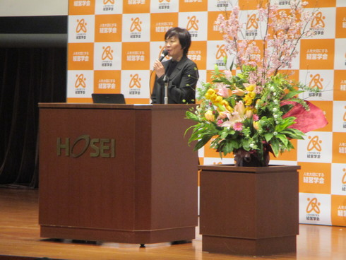 第7回「日本でいちばん大切にしたい会社」大賞表彰式・懇親会_e0190287_14334870.jpg