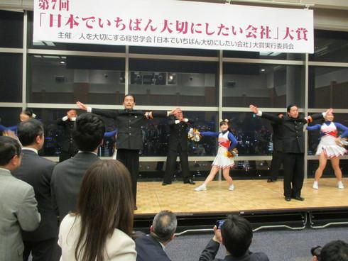 第7回「日本でいちばん大切にしたい会社」大賞表彰式・懇親会_e0190287_1443231.jpg