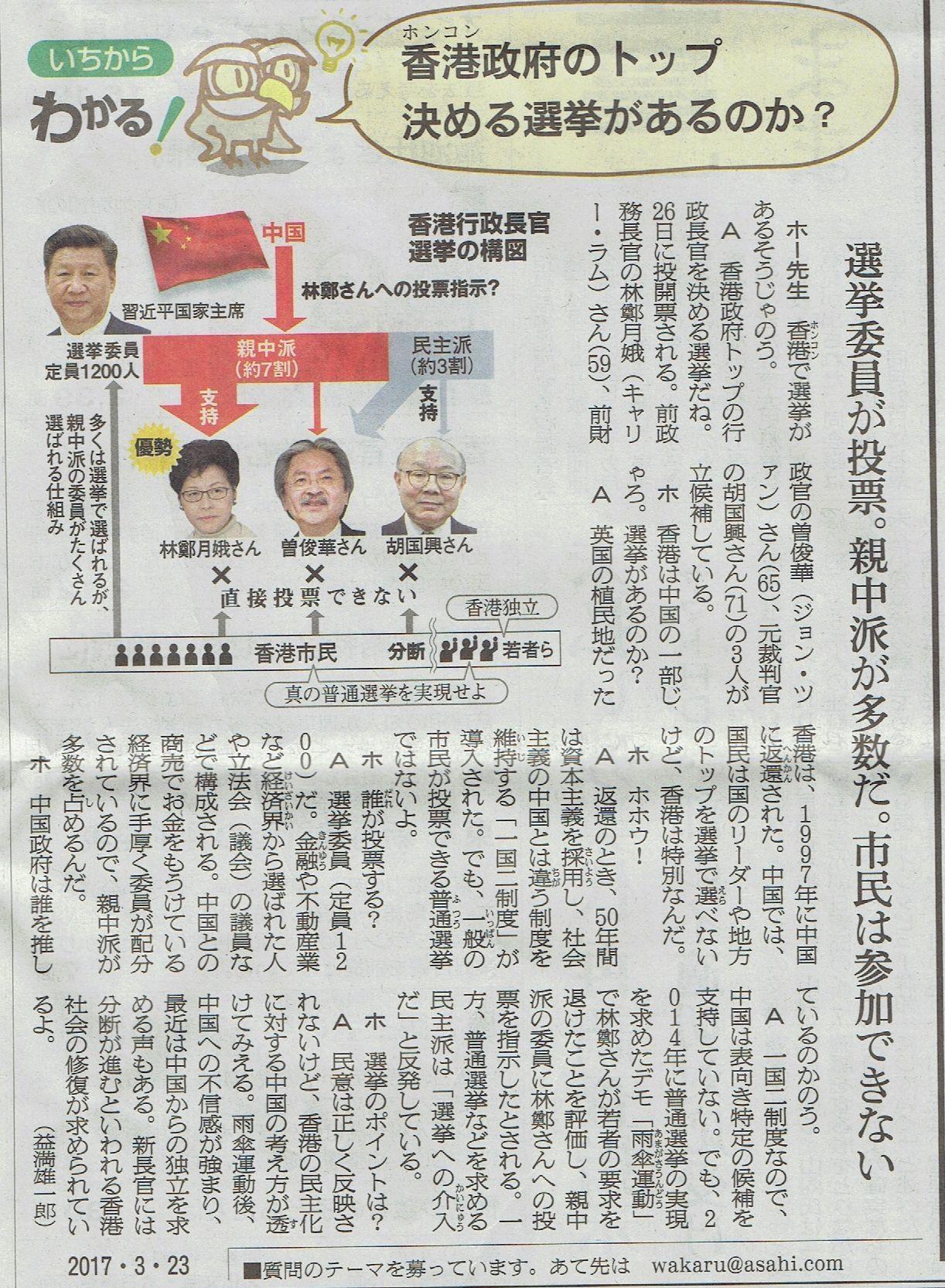 2017年3月23日熱川温泉招待旅行 その7_d0249595_07174602.jpg
