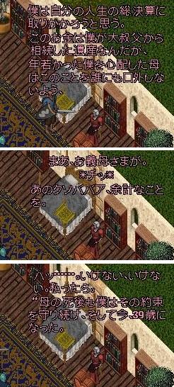 e0068900_10174186.jpg