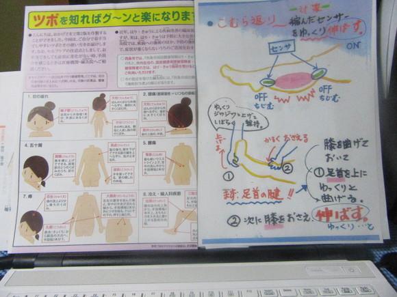 f0231709_20111474.jpg