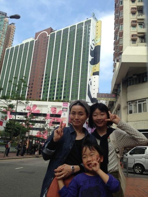 3泊4日香港の旅(^^)_e0149215_20383903.jpg
