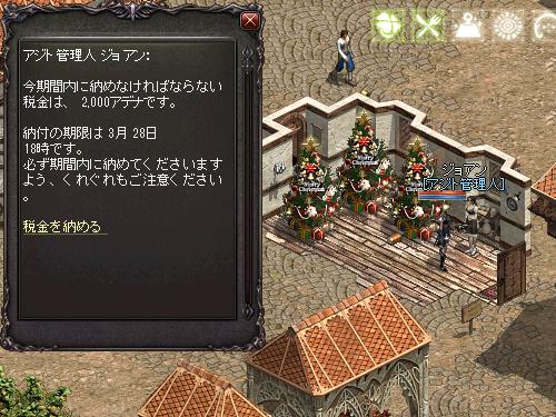 b0056117_01281199.jpg