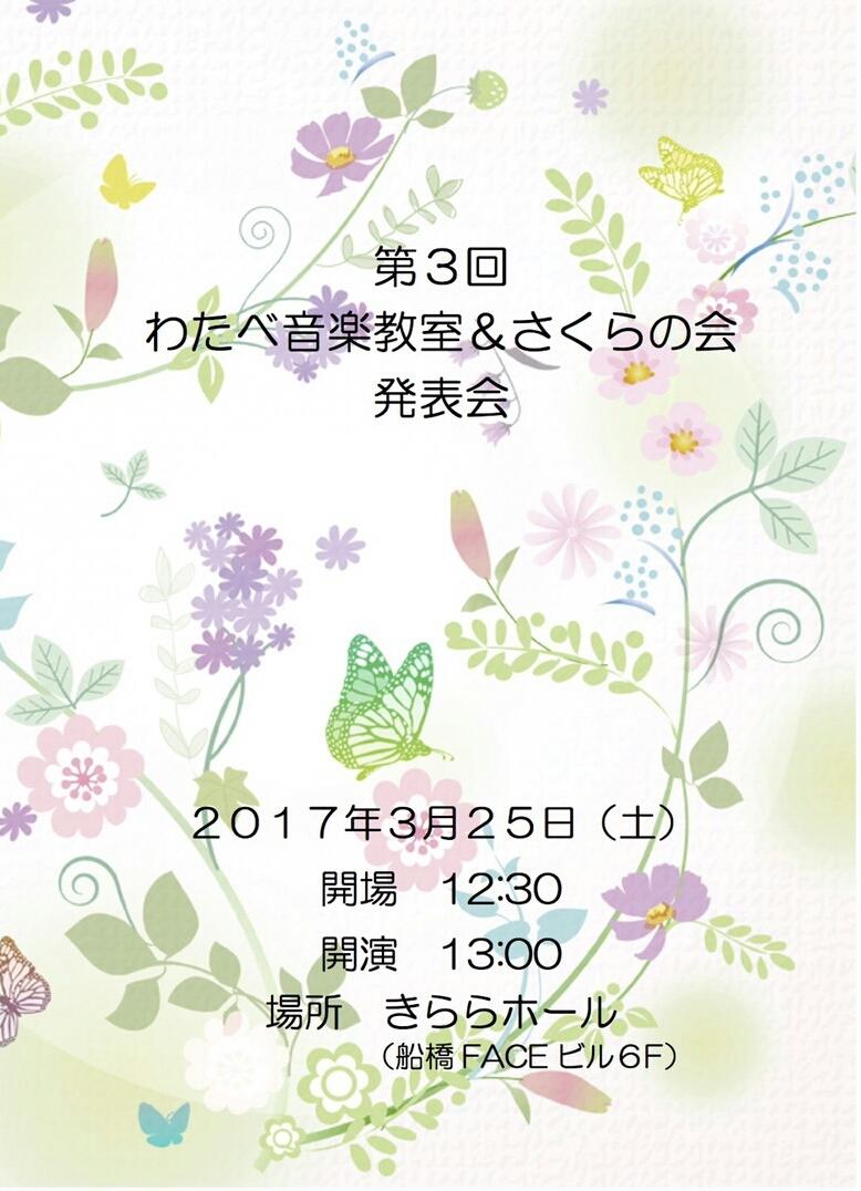 b0345420_01193777.jpg