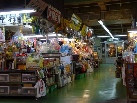 沖縄旅行③_b0163121_23021190.jpg