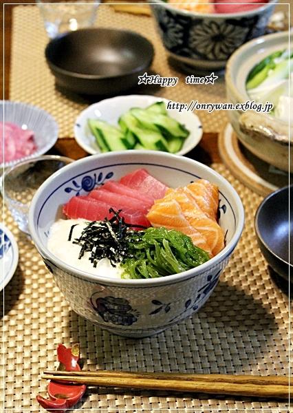 アスパラでチキンロール弁当と今夜は海鮮丼♪_f0348032_19041186.jpg