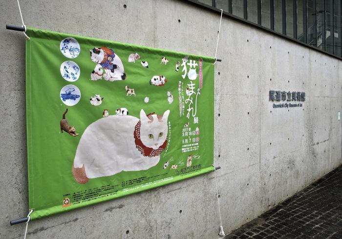尾道市立美術館_f0315034_15484615.jpg