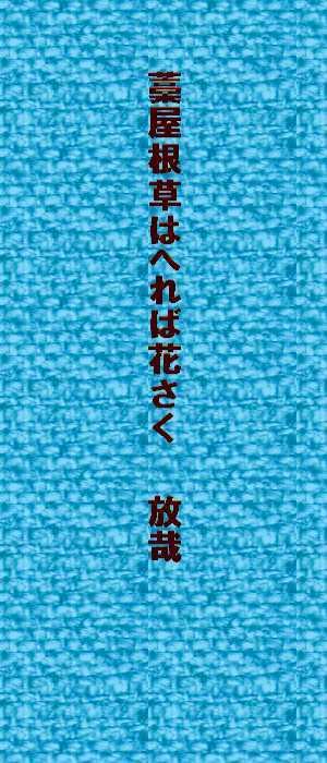 f0117041_07152695.jpg