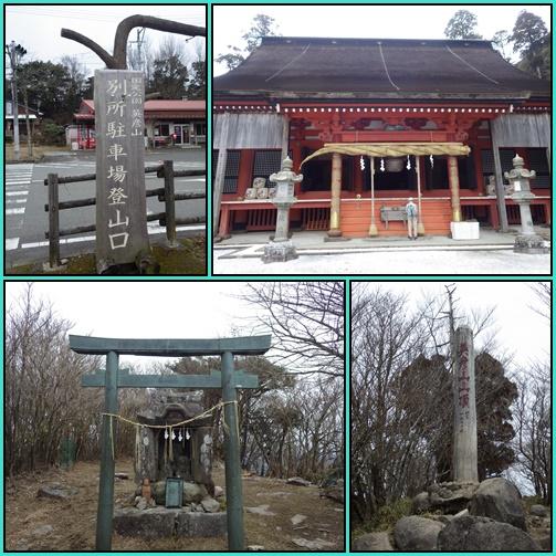 英彦山・花散策_e0164643_1405431.jpg