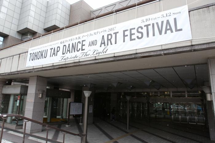 東北タップダンス&アートフェスティバル沢山の感動と共に終了いたしました!!_f0137346_13021879.jpg