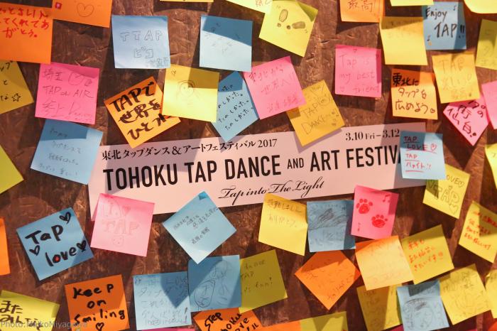 東北タップダンス&アートフェスティバル沢山の感動と共に終了いたしました!!_f0137346_13113483.jpg