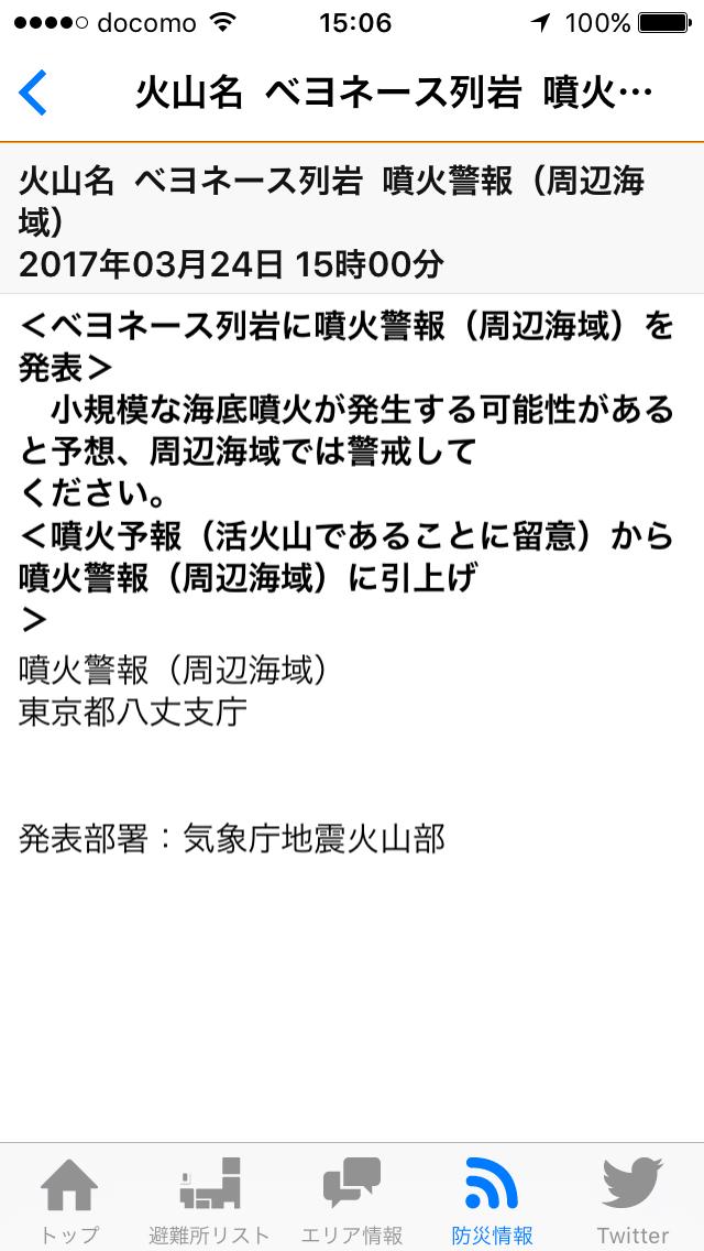 f0139447_15072256.jpg