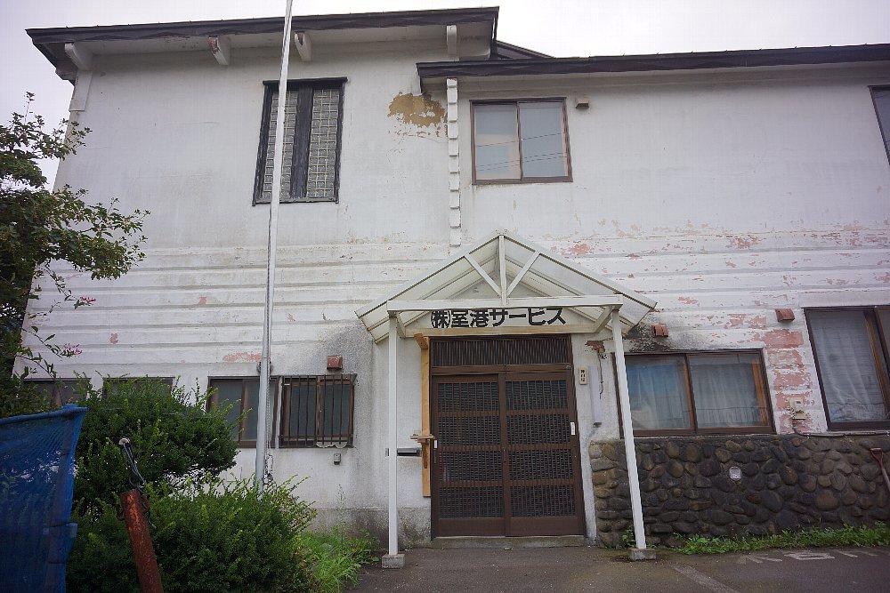 室港サービス(旧北海道炭礦汽船倶楽部)_c0112559_08141088.jpg