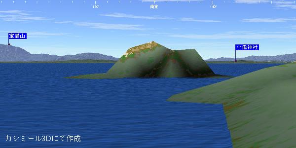 ひめちゃご62 二見岩の穴の向こうは八女の奥まで_c0222861_2032337.jpg