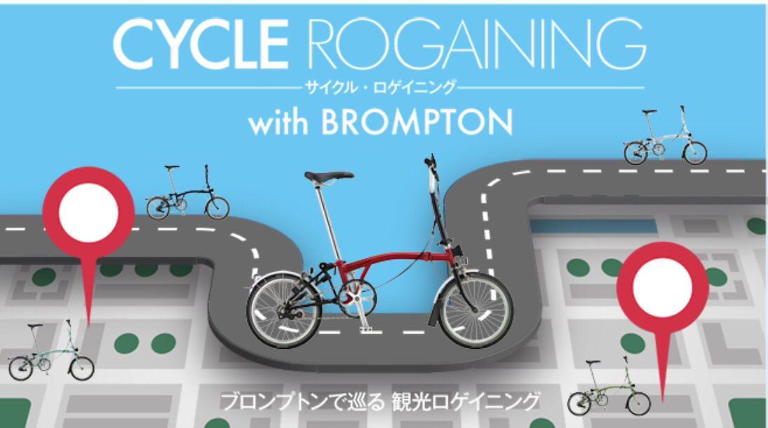 CYCLE ROGAINING with BROMPTON in SAPPORO_d0197762_22185293.jpg