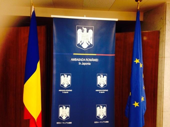 春の訪れを楽しむ♡ルーマニア「食」と「文化」のイベント@ルーマニア大使館_d0226963_15415492.jpg