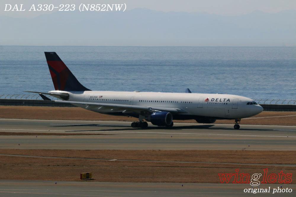 '17年 中部国際空港(セントレア)レポート ・・・ DAL/N852NW_f0352866_19303579.jpg