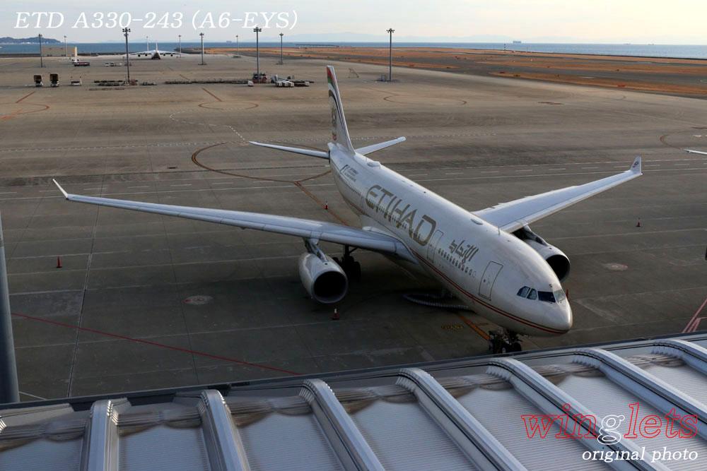 '17年 中部国際空港(セントレア)レポート ・・・ ETD/A6-EYS_f0352866_2035133.jpg