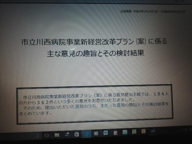 f0061067_2150941.jpg