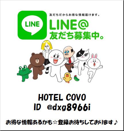 LINEだよ♪_e0364685_18035723.jpg