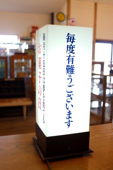 徳島県の骨董品買い取り。古道具・書画掛軸・出張買取。_d0172694_16402632.jpg