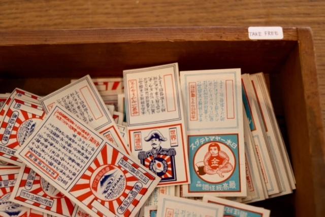 徳島県の骨董品買い取り。古道具・書画掛軸・出張買取。_d0172694_16425680.jpg