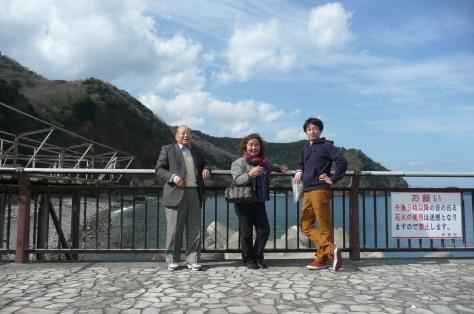 2017年3月26日熱川温泉招待旅行 その10_d0249595_13024716.jpg