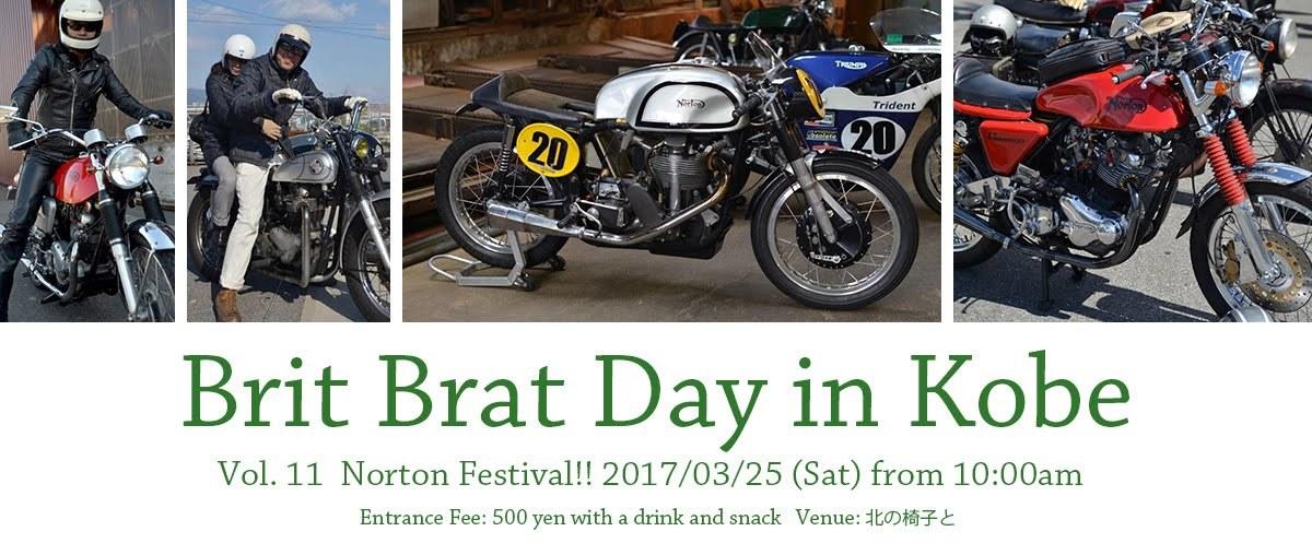 明日はBrit Brat Day in Kobe_f0200399_7314955.jpg