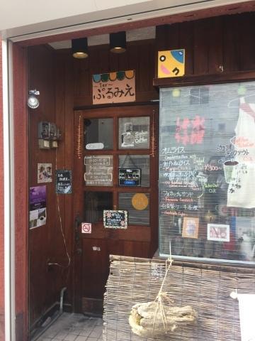 喫茶 1er ぷるみえ  (高菜と鶏そぼろご飯中華あんかけソース)_e0115904_14372246.jpg